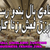 Un Islamic Customs Wedding Hall Marriage Banquet Haram Fahsh Zina Free Gender Mixing Ammaar Saeed