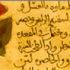 Was Al Harith Bin Kalada The Source of The Prophet Muhammads Medical Knowledge