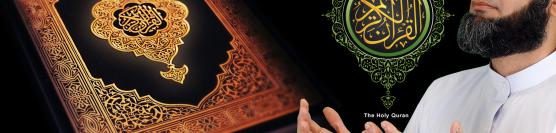 Mufti Ammaar Saeed - AHAD TV